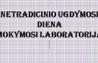 """Netradicinio ugdymo diena """"Mokymosi laboratorija"""""""