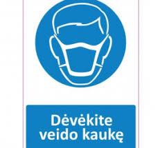 Thumbnail for the post titled: 2020-11-16 rekomendacijos dėl saugumo